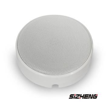 COTT-C3SXZH高清降噪数字拾音器